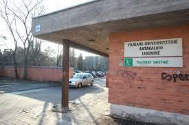 Spec.ligoninė