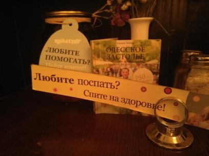 Odesa_kompot_2 (2)