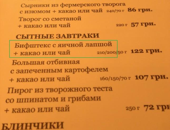 Odesa_kompot_zavtrak_paint.jpg