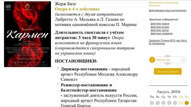Odesa_opera (1)