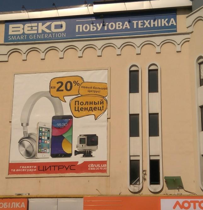Odesa_Privoz_cendec