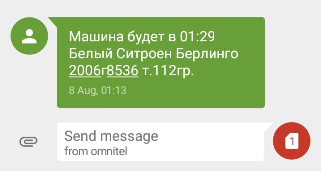 Odesa_taksi