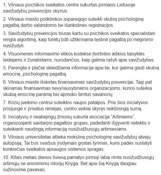 mykolo_psi